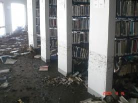 Biloxi City Library. (Ann Frellsen)